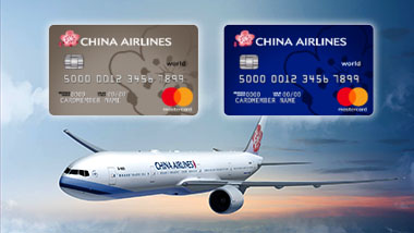 China Airlines Icon